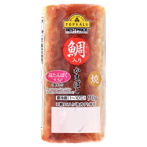 鯛入りかまぼこ 焼 商品画像 (メイン)
