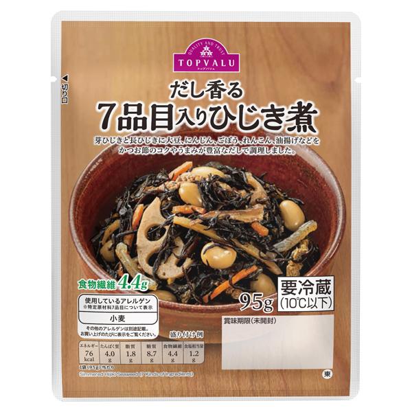 7品目入りひじき煮