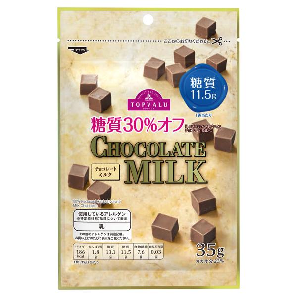 糖質30%オフチョコレート ミルク