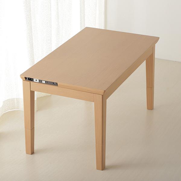 USBコンセント付きソファ前テーブルこたつ本体