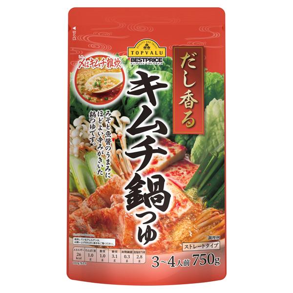 だし香る キムチ鍋つゆ 商品画像 (メイン)