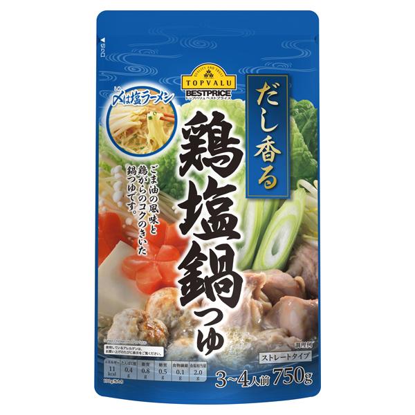 だし香る 鶏塩鍋つゆ 商品画像 (メイン)