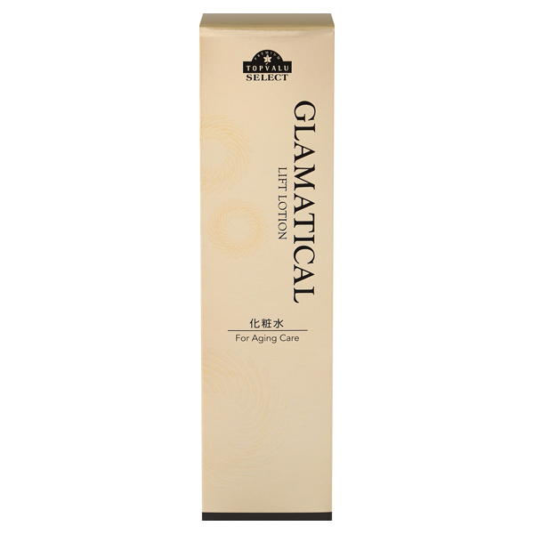 GLAMATICAL 化粧水