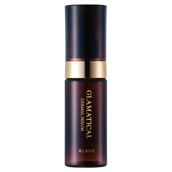 GLAMATICAL 導入美容液 商品画像 (0)