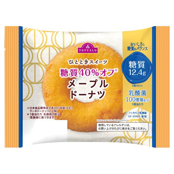 糖質40%オフ メープルドーナツ