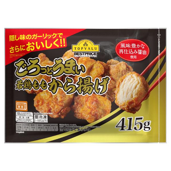 ごろっとうまい若鶏ももから揚げ