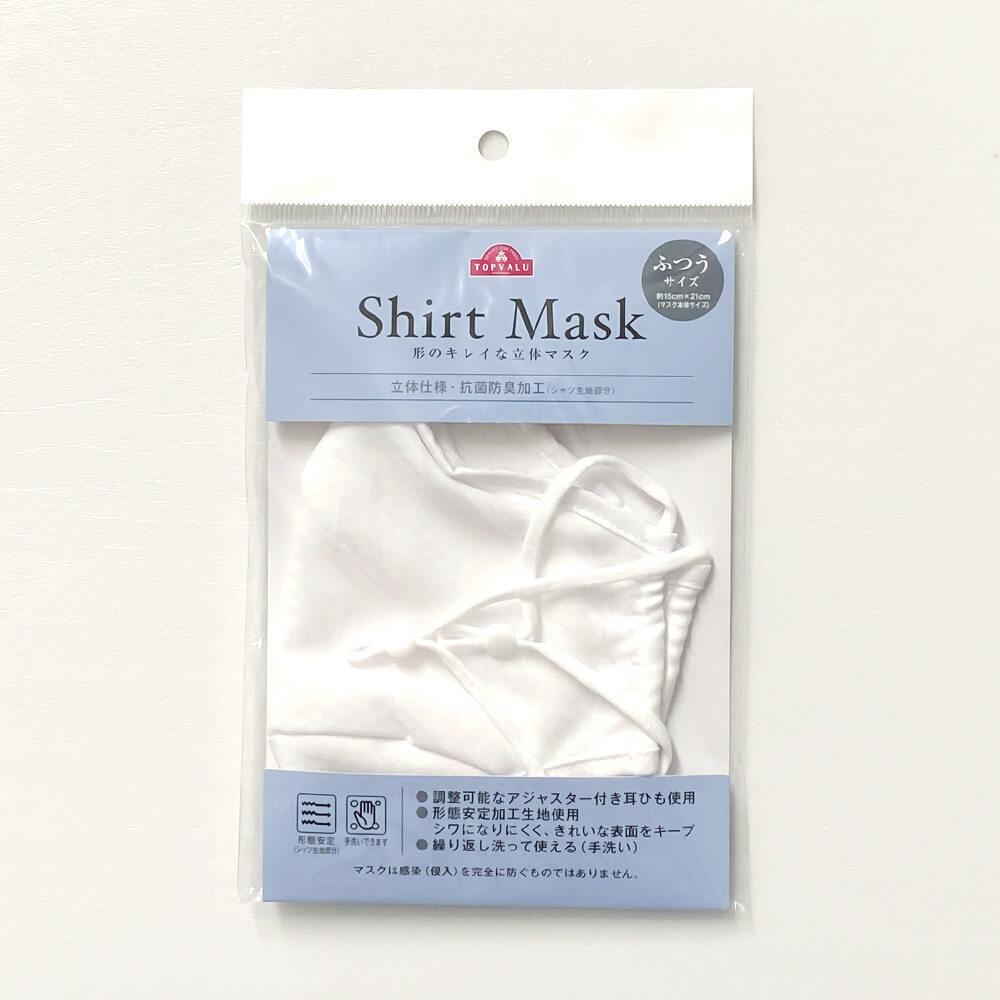 抗菌防臭立体シャツマスク 商品画像 (5)