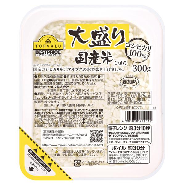 大盛り 国産米ごはん 商品画像 (メイン)