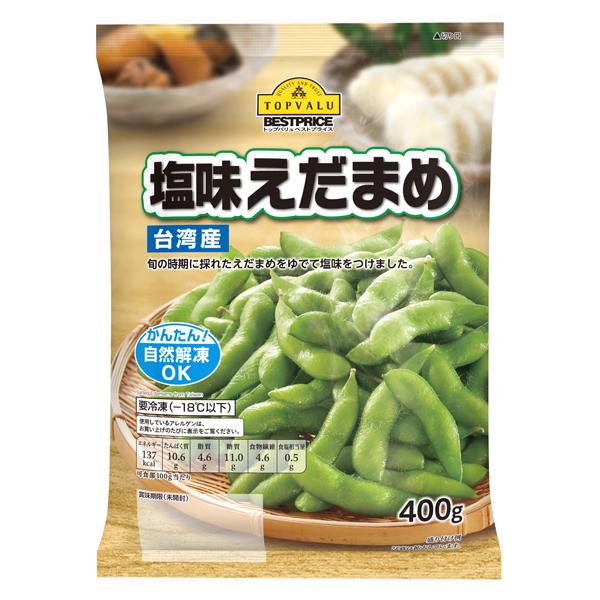 塩味えだまめ 台湾産