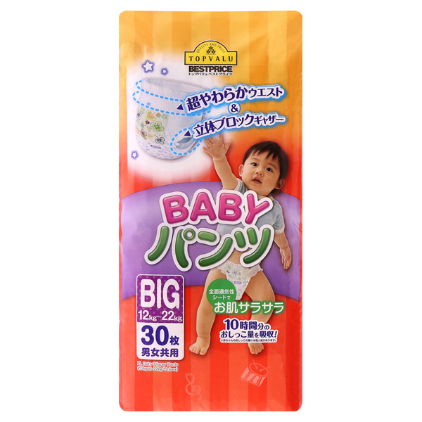 BABYパンツ BIG 男女共用 商品画像 (メイン)