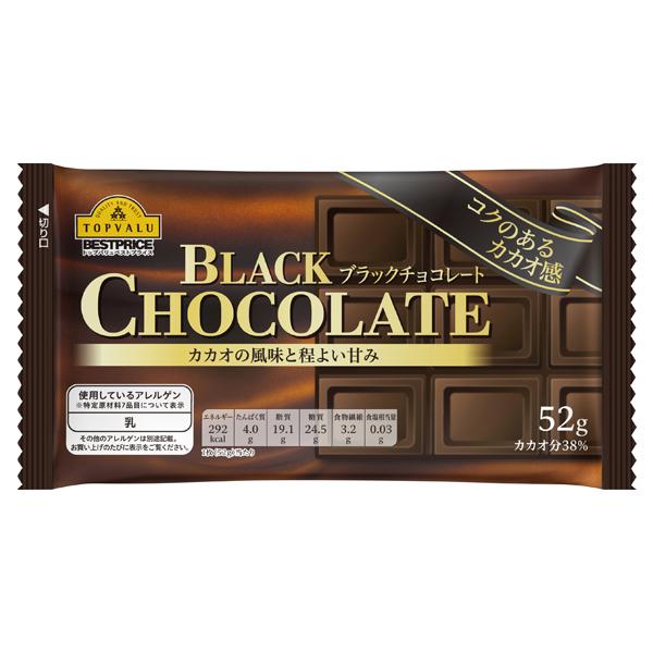 ブラックチョコレート 商品画像 (メイン)