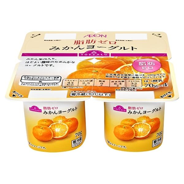 脂肪ゼロ みかんヨーグルト 商品画像 (メイン)