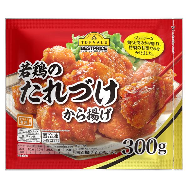 若鶏のたれづけ から揚げ 商品画像 (メイン)
