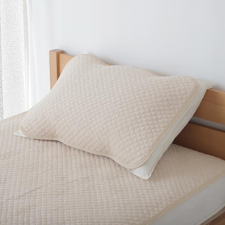 HOME COORDY オーガニックコットン まくらパッド 43×63cm・50×70cm 兼用