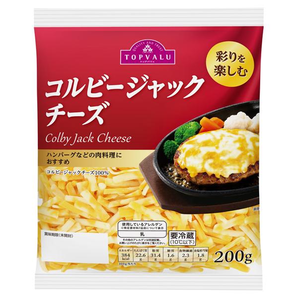 彩りを楽しむ コルビージャックチーズ 商品画像 (メイン)