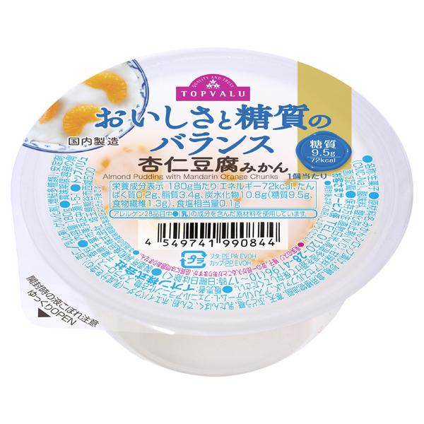 おいしさと糖質のバランス 杏仁豆腐みかん 商品画像 (メイン)