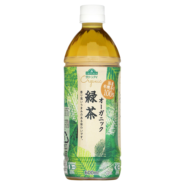オーガニック 緑茶