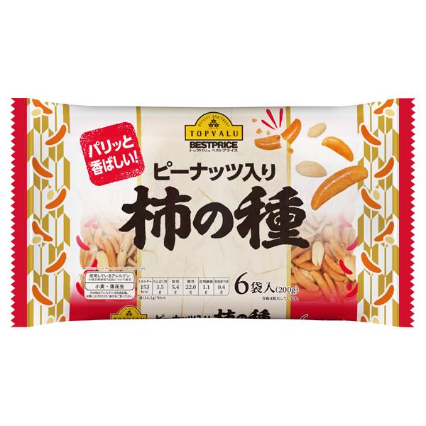 ピーナッツ入り柿の種 商品画像 (メイン)