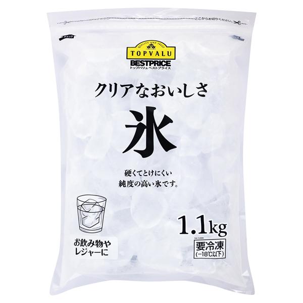 クリアなおいしさ 氷 商品画像 (メイン)