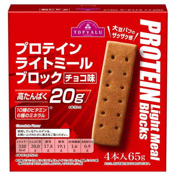 プロテイン ライトミールブロック チョコ味 商品画像 (メイン)