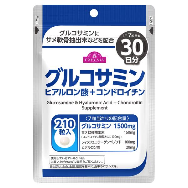 グルコサミン ヒアルロン酸+コンドロイチン 1日7粒目安 30日分