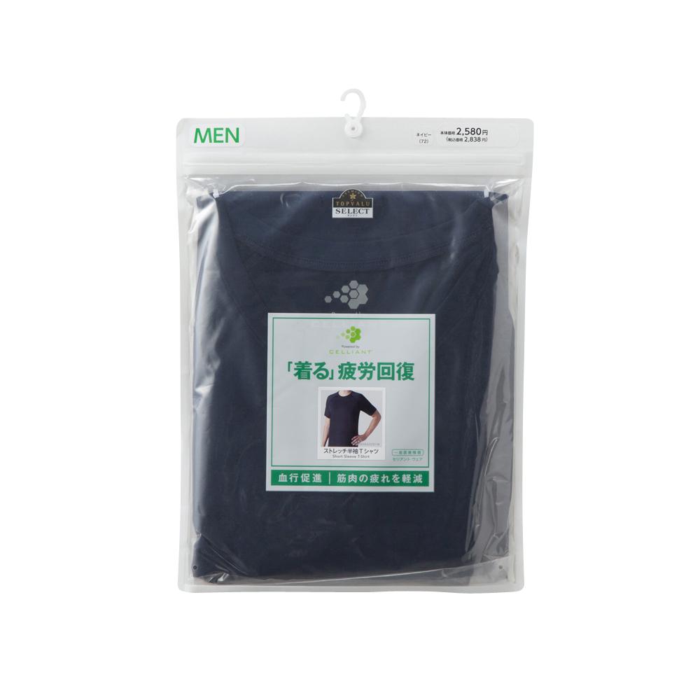 セリアント 半袖Tシャツ ストレッチ ラグランスリーブ 商品画像 (4)