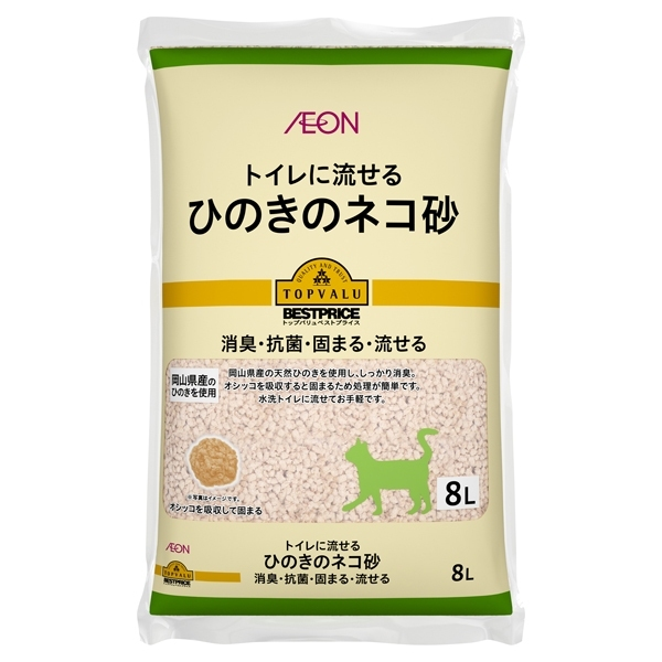トイレに流せる ひのきのネコ砂 消臭・抗菌・固まる・流せる 商品画像 (メイン)