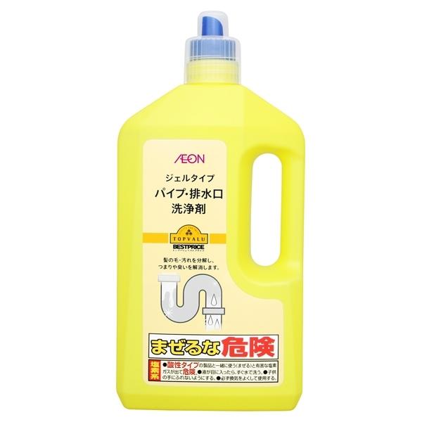 ジェルタイプ パイプ・排水口 洗浄剤