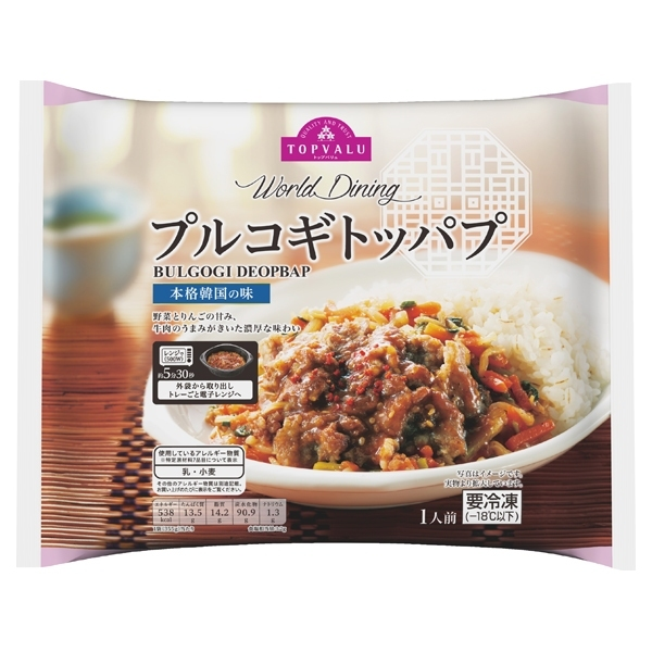 World Dining プルコギトッパプ BULGOGI DEOPBAP 商品画像 (メイン)