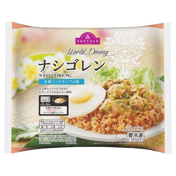 World Dining ナシゴレン NASI GORENG 商品画像 (メイン)