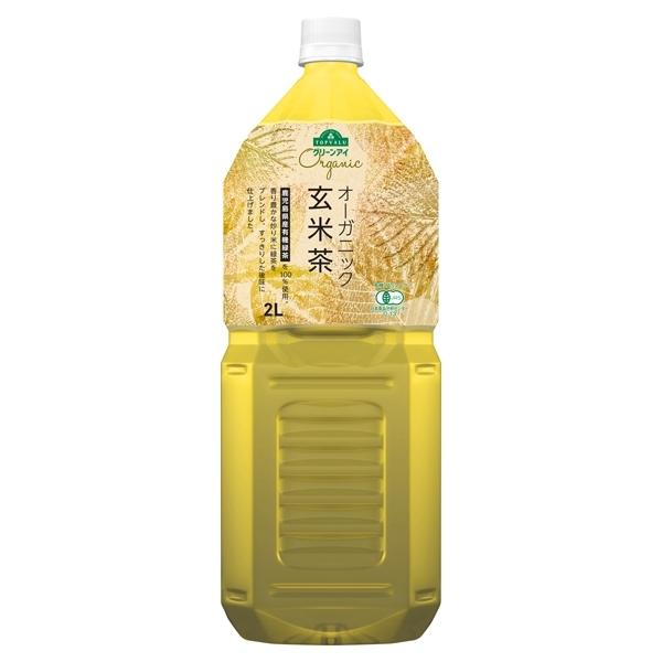 オーガニック 玄米茶 商品画像 (メイン)