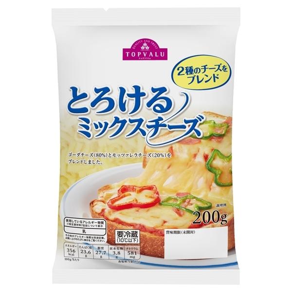 2種のチーズをブレンド とろける ミックスチーズ 商品画像 (メイン)
