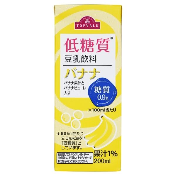 低糖質 豆乳飲料 バナナ