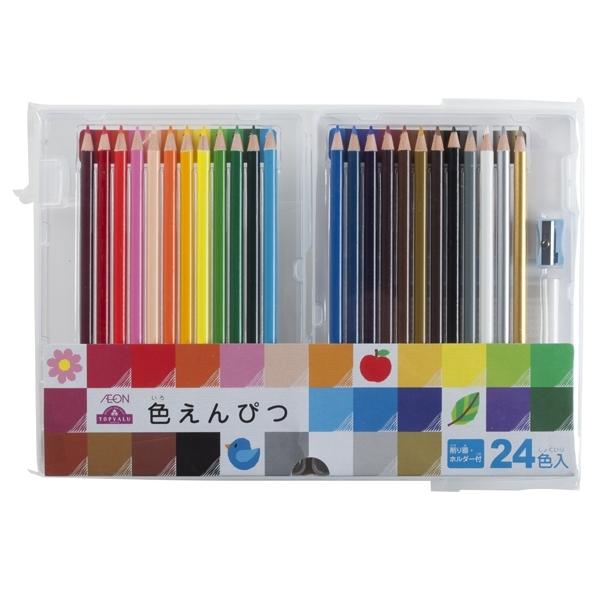 色鉛筆 24色入