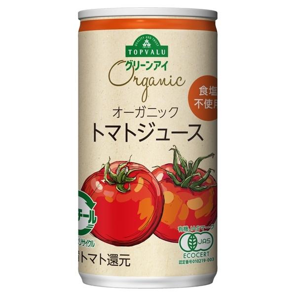 オーガニック トマトジュース 食塩不使用
