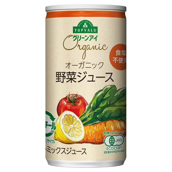 オーガニック 野菜ジュース 食塩不使用