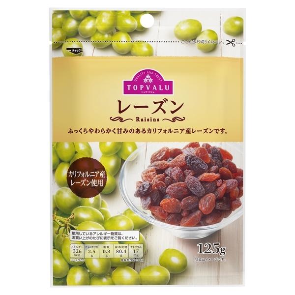 レーズン Raisins