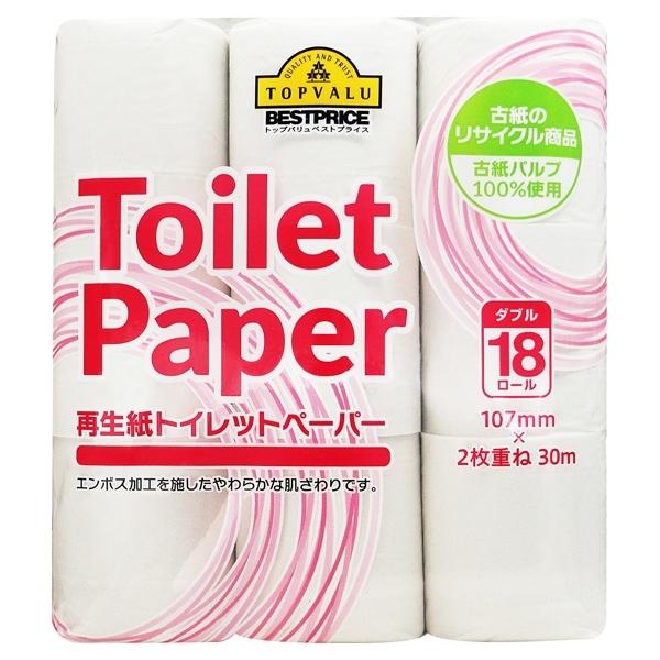 再生紙トイレットペーパー ダブル