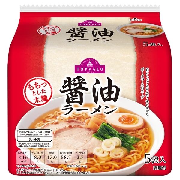 もちっとした太麺 醤油 ラーメン 商品画像 (メイン)