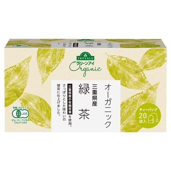 オーガニック 三重県産 緑茶