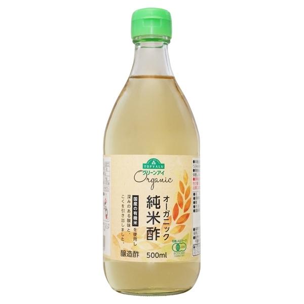 オーガニック 純米酢