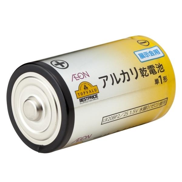 Alkaline dry battery 1 single type 2 item image (main)