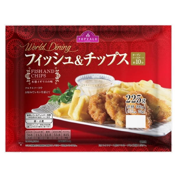 world dining フィッシュ チップス fish and chips イオンのプライベート