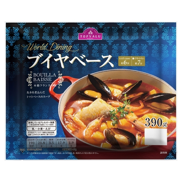 World Dining ブイヤベース BOUILLA BAISSE 商品画像 (メイン)