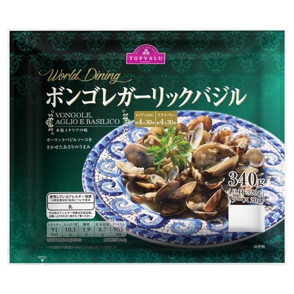 World Dining ボンゴレガーリックバジル 本格イタリアの味 商品画像 (メイン)
