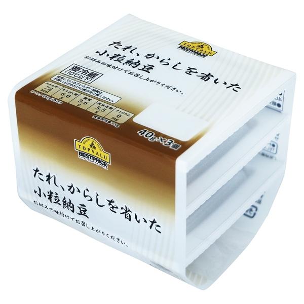 たれ、からしを省いた 小粒納豆 商品画像 (メイン)