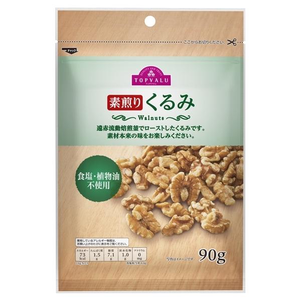 素煎り くるみ Walnuts 商品画像 (メイン)