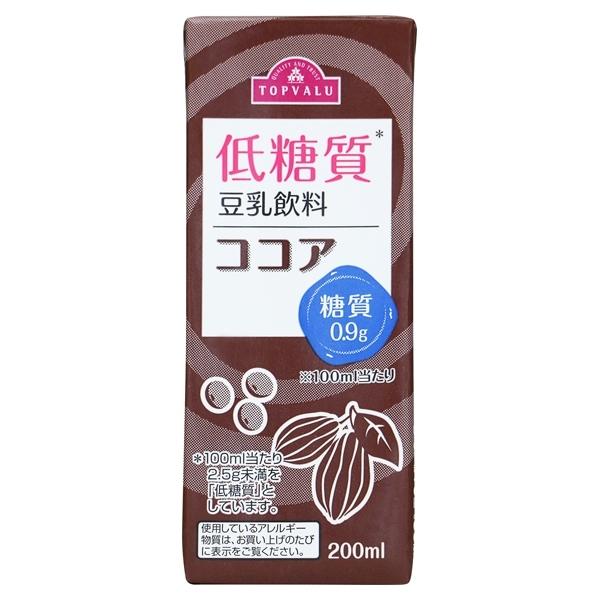 低糖質 豆乳飲料 ココア