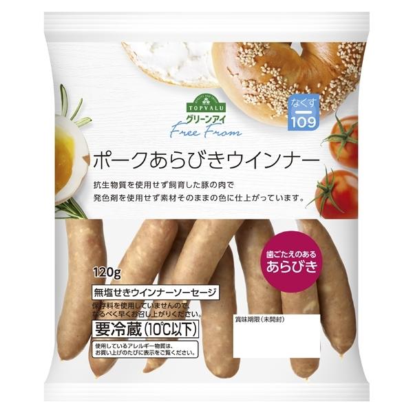 Free From ポークあらびきウインナー 商品画像 (メイン)