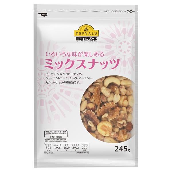 いろいろな味が楽しめる ミックスナッツ 商品画像 (メイン)